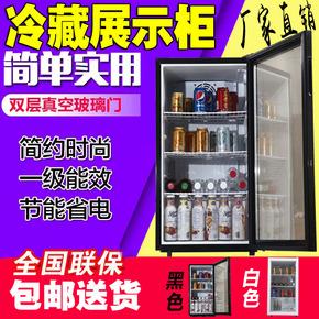 冷藏展示柜商用立式小型冰箱冷冻单门玻璃迷你家用药品蛋糕保鲜柜
