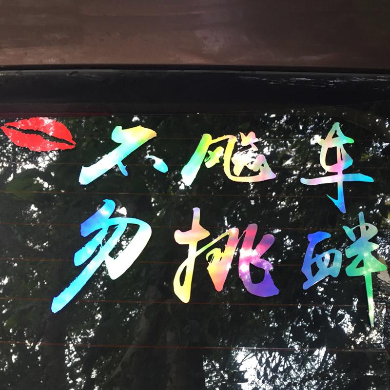 Внутриигровые ресурсы Biao car Артикул 573610700301