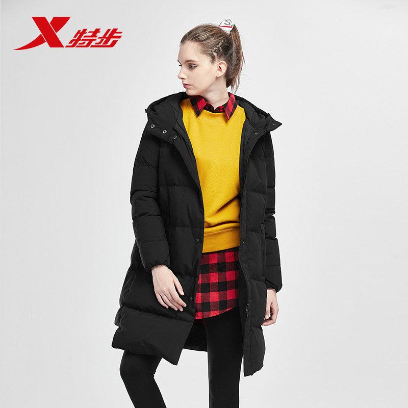 特步女子羽绒服2018年冬季新款连帽中长款保暖外套时尚拉链女上衣