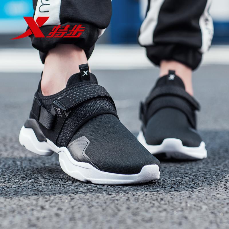 特步女鞋运动鞋跑步鞋2019春夏季新款透气跑鞋小粉鞋女 樱花粉色