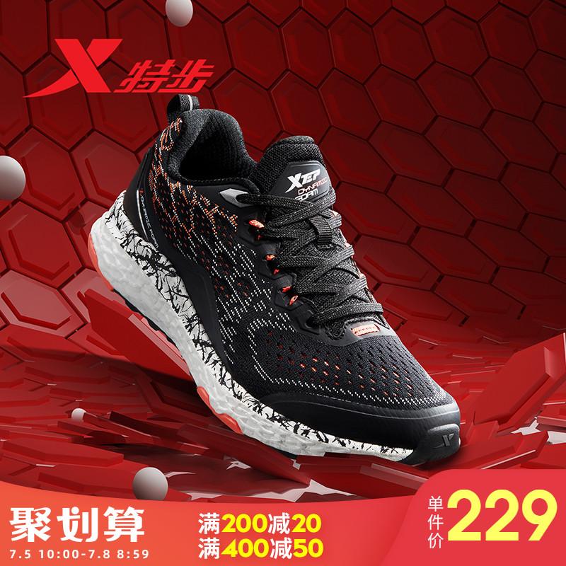 特步男鞋跑鞋动力巢运动鞋2019夏季休闲鞋男网面透气专业跑步鞋女