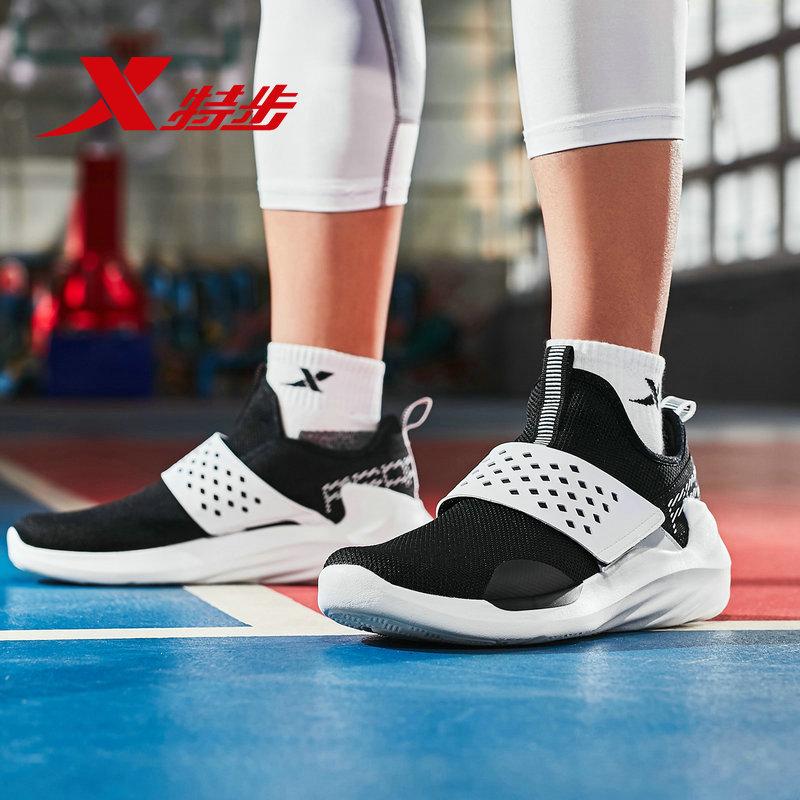 特步男子篮球鞋2019夏季新款休闲多场地篮球文化鞋时尚舒适运动鞋