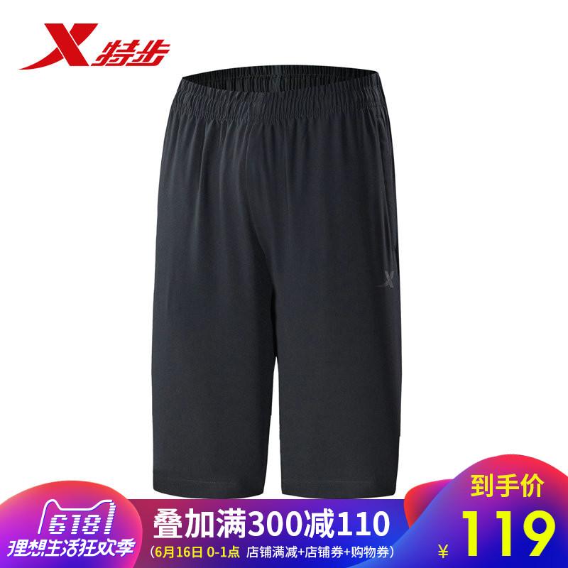 特步运动裤男夏季运动短裤梭织五分裤综训健身运动轻便透气舒适
