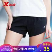 【2件69 3件99】特步女子梭织短裤运动时尚舒适运动短裤夏季透气