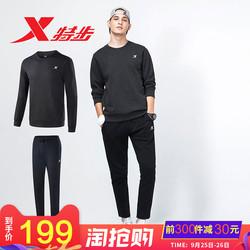 【2件套】特步男运动服套装2018秋季新品男两件套运动卫衣长裤