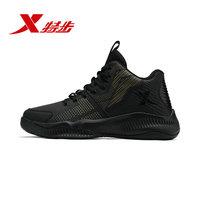 特步男鞋篮球鞋室内外场地鞋2018秋季新款正品轻便防滑缓震运动鞋