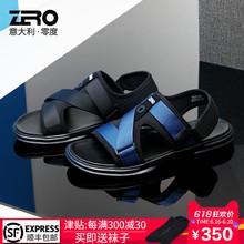 男户外凉鞋 个性 沙滩鞋 潮流休闲鞋 Zero零度男士 2018新款 凉鞋 韩版