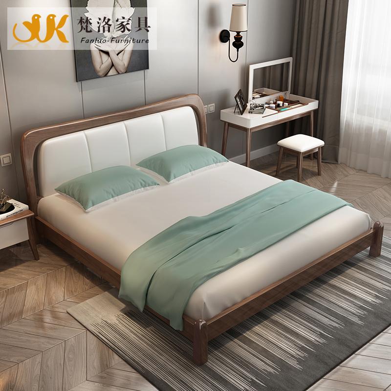 北欧实木床1.8米双人床1.5米现代简约婚床白蜡木床主卧室家具