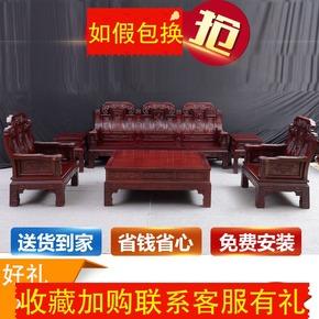 非洲酸枝木沙发东阳红木家具全实木花梨木象头福禄寿如意客厅组合