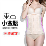 Slim clothes with abdominal straps, slim stomach, fat-burning body-building, beauty-building, shackles, thin, traceless abdominal straps and waistbands