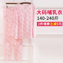 純粋なレカカットン月子服の妊婦の秋の衣の秋のズボンのスーツV襟は体に貼られて乳を授乳して乳の秋の衣の200斤を与えます