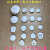 Bathroom urinal filter urinal accessories ceramic cover urine pocket deodorant cover plugging water urinal