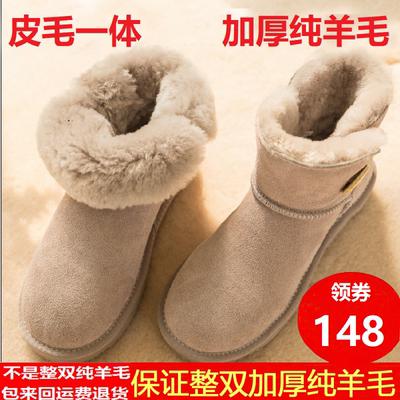 新款皮毛一体雪地靴中筒纯羊毛真皮防滑短靴加厚短筒女靴雪地棉鞋