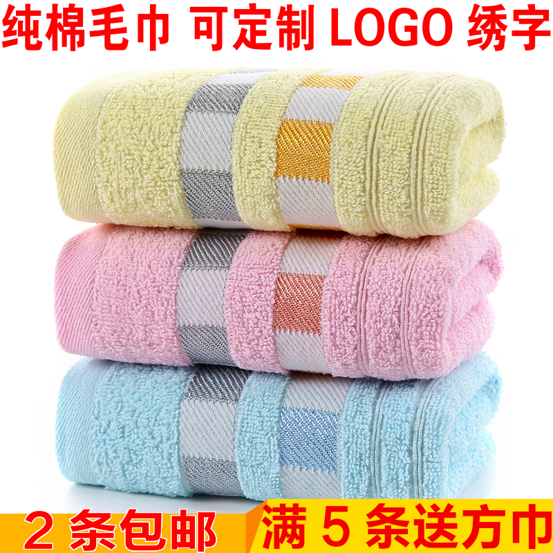 Factory direct cotton towel soft absorbent cotton home wash towel back gift gift box
