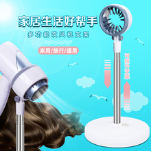 Bathroom hair dryer bracket non-perforation bathroom hair dryer bracket floor-mounted shelf