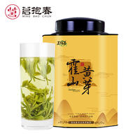茗抱春霍山黄芽20新茶 premium grade pre-rain yellow tea handmade tea family iron canned 500g