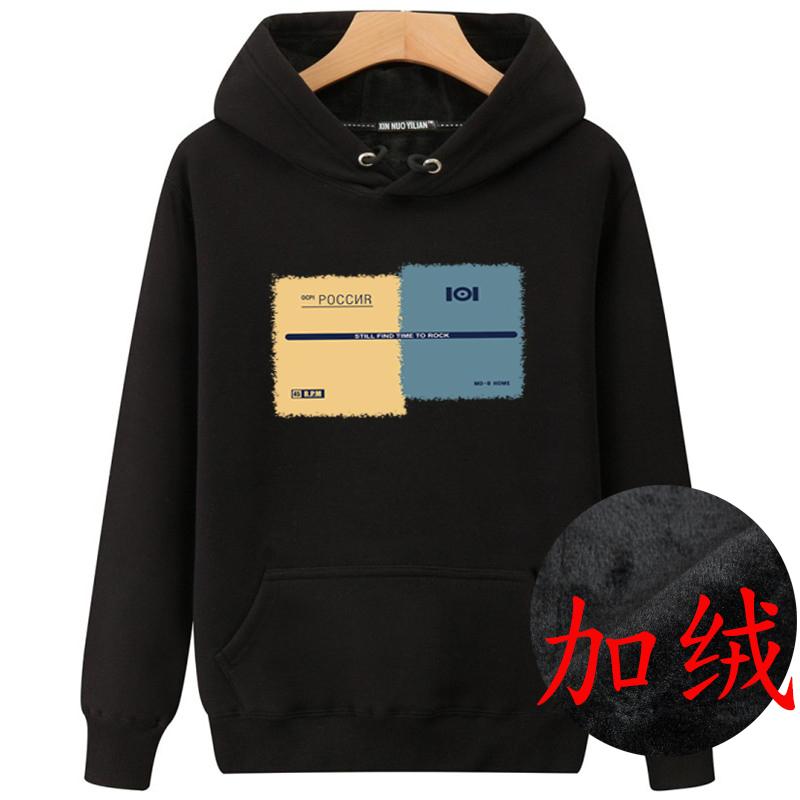 韩版男卫衣加厚
