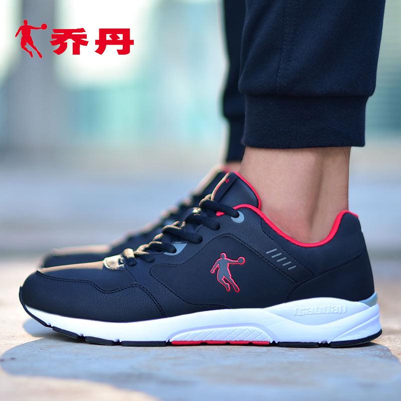 乔丹运动鞋男士2018新款秋季休闲跑鞋旅行防滑黑色运动鞋学生鞋子