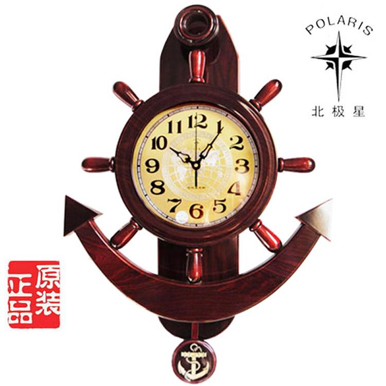 Часы Артикул 7976575939
