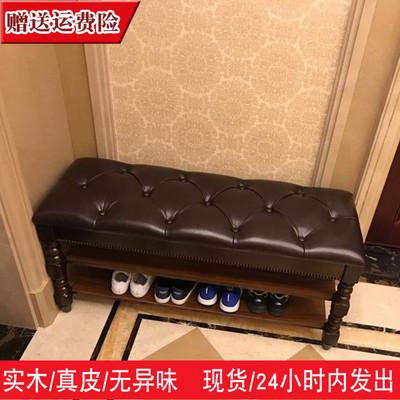 实木换鞋凳美式穿鞋凳鞋柜家用储物凳门口可坐欧式真皮鞋架收纳凳