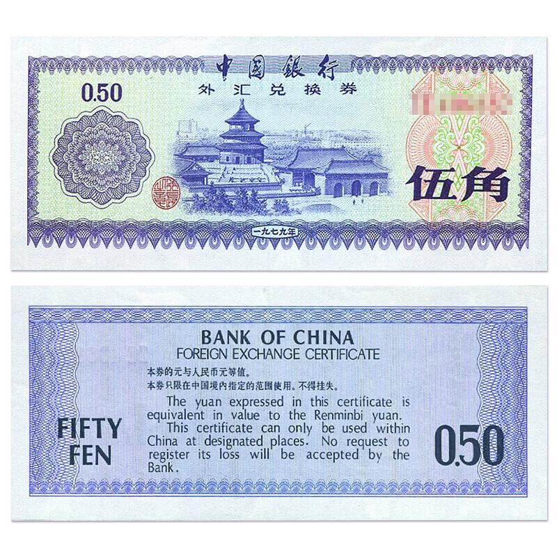 Иностранные банкноты Артикул 591649828503
