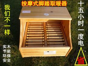 保森实木取暖器家用节能暖脚宝烤火炉烤火箱火桶烤脚火箱电火盆