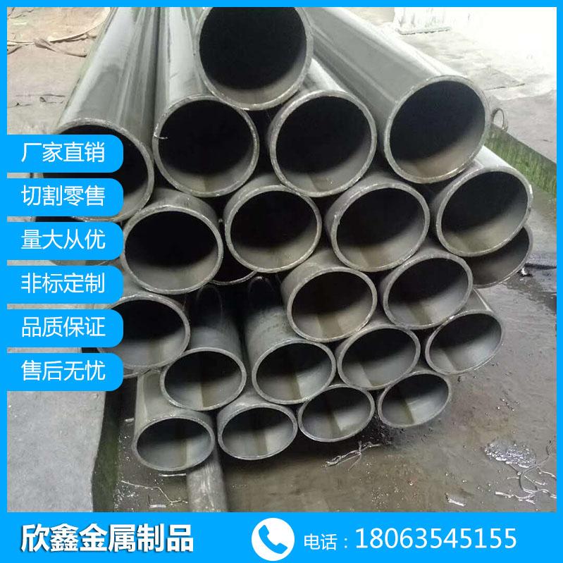 20#45号Gcr15碳钢管铁管空心圆管厚薄壁大小口径无缝精密切割零卖