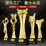 Crystal trophy creative gold-plated resin crafts company awards competition honors commemorative gifts custom lettering