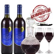 欧绅庄园葡萄酒甜红酒2支装2只双支礼盒整箱装年货送礼