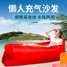户外懒人充气沙发空气沙发袋便携式椅子床家用野营气垫床单人吹气