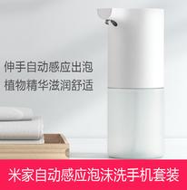 壁挂式卫生间洗发水沐浴露盒洗手液瓶子按压墙装皂液器