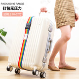 Abroad luggage straps one word ten suitcases tied password lock reinforcement trolley case consignment protection cross strap
