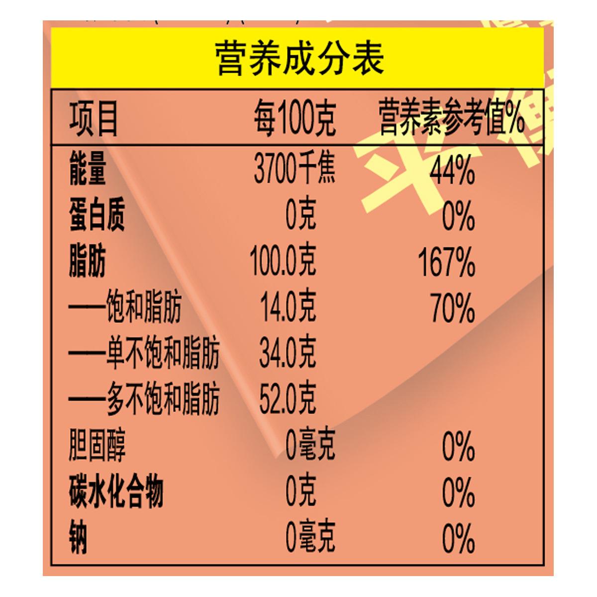 金龙鱼黄金比例食用调和油2.5L家用食用油菜籽油色拉油炒菜植物油