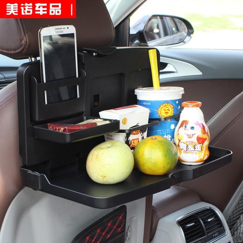 汽车用品椅背置物架车用多功能饮料水杯架车载后排可折叠餐桌大号