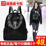 女包韩版旅行软皮背包