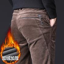 灯芯绒男裤加绒加厚裤子男冬季中年男士休闲裤宽松直筒秋冬装长裤