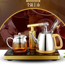 全自动上水壶电热水壶套装抽水烧水器电茶炉整套智能茶具带语音