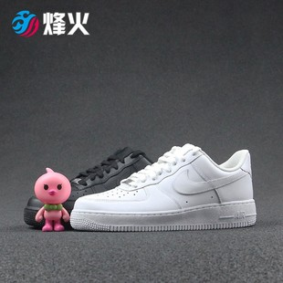 烽火 Nike Air Force 1 AF1 低帮板鞋 315122-001 314192-117 111