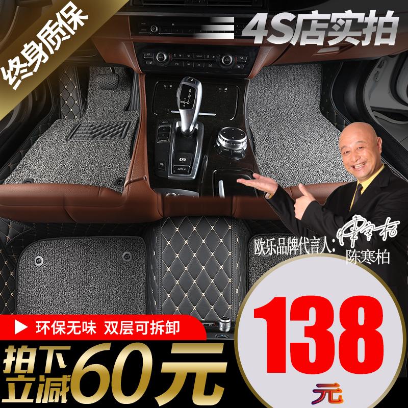 一汽奔腾x80专用脚垫