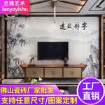 瓷砖雕刻电视墙