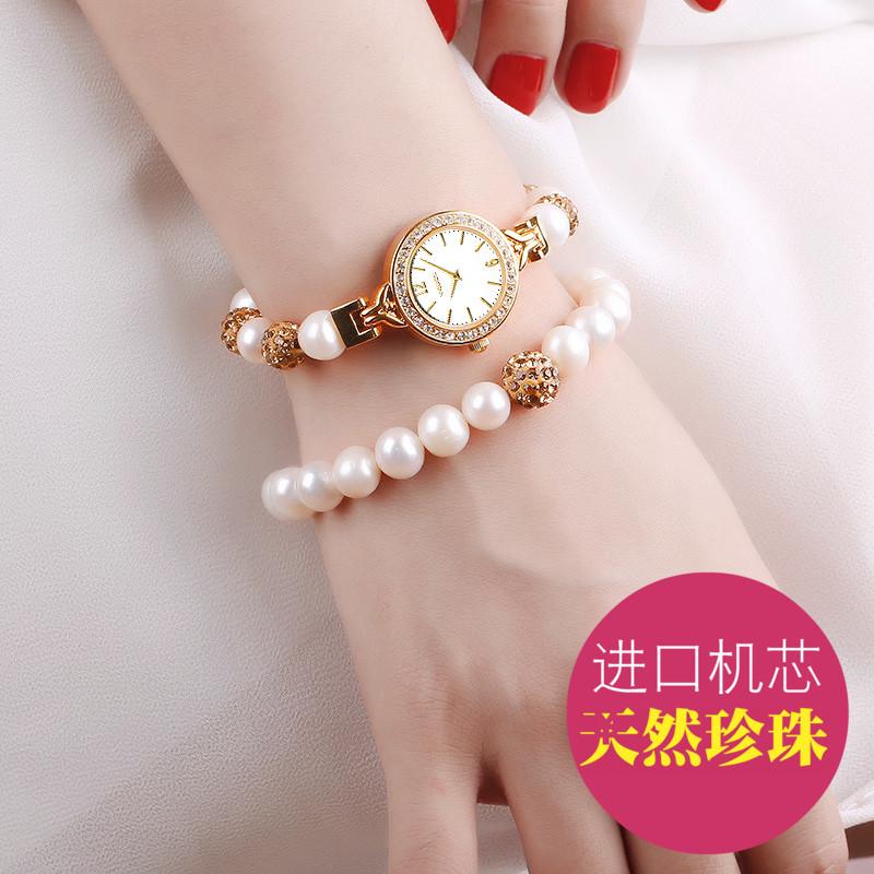 珍珠水钻手表