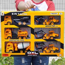 儿童挖掘推土勾机男孩小汽车翻斗水泥油罐叉车 惯性工程车玩具套装图片