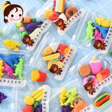 迷你橡皮可爱卡通橡皮擦袋装儿童学习用品批发学习文具小学生礼物