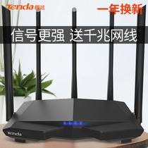 升级R6300V2wifi家用穿墙双频无线宽带路由器R6400网件NETGEAR