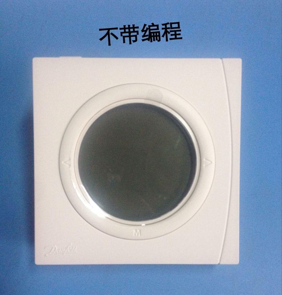 包邮丹佛斯大眼睛电地暖温控器可调节温度水暖开关家装主材