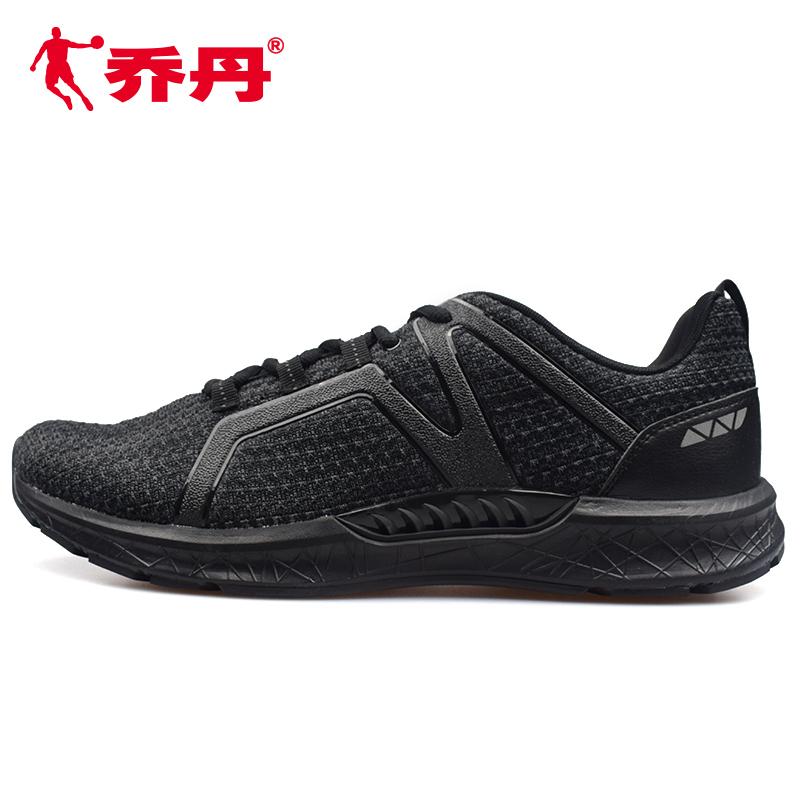 乔丹【商场同款】跑步鞋男鞋加大码秋季新款运动鞋46码47码48码