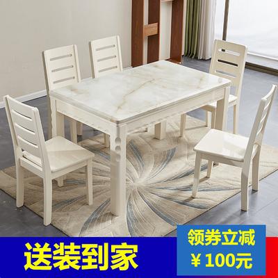 欧式餐桌椅组合大理石实木雕花大小户型多功能可伸缩折叠方圆两用