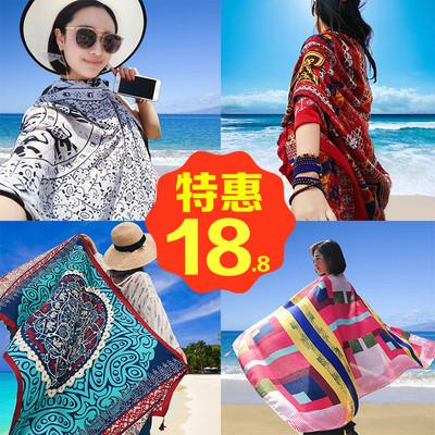 丝巾女夏季围巾防晒披肩外搭长款沙滩巾超大海边两用海滩纱巾百搭