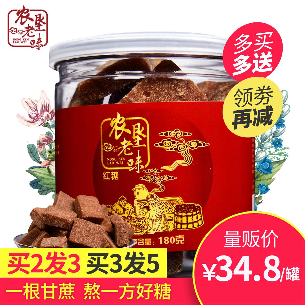 广西红糖姜红糖