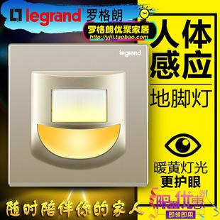 罗格朗人体感应壁灯走廊过道楼梯智能LED小夜灯地脚灯86型嵌入式